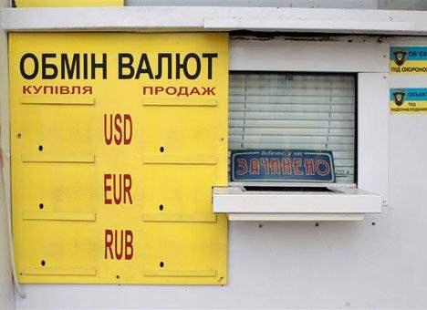 Покупка валюты в ростове на дону