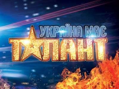Украина имеет талант 5, (Україна має талант – 5), 1 серия, эфир 9.03.2013, смотреть онлайн