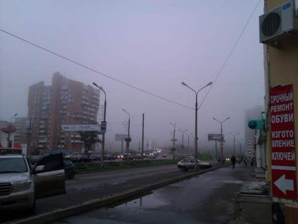 туман пермь