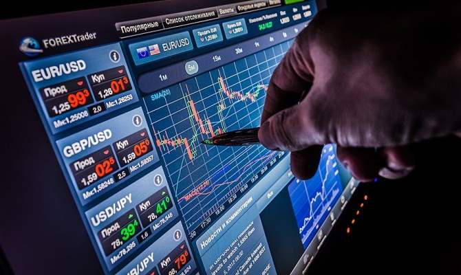 Интернет торги на бирже