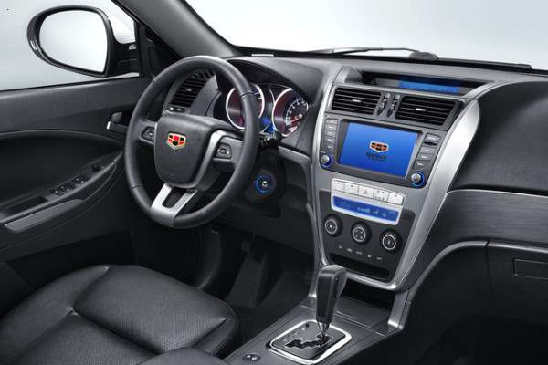 Geely Emgrand X72