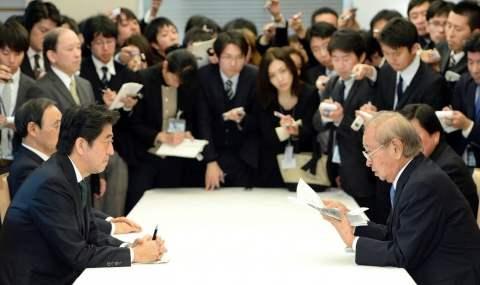 протест япония2