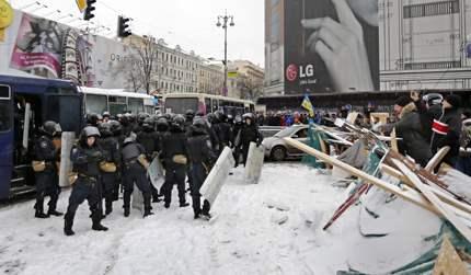 Pro-European protests in Ukraine