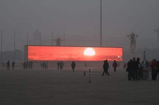 пекин виртуальный закат