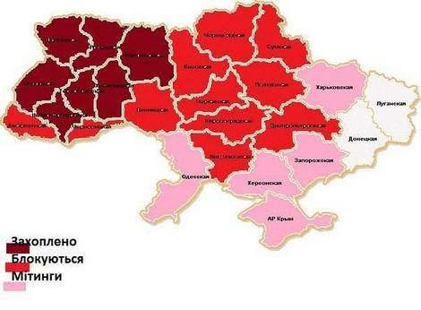 революция в украине карта