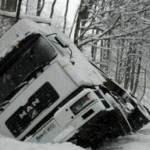 Сильный снегопад обрушился на Румынию.