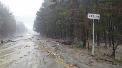 Новости из г. шахты ростовской области