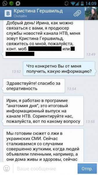 -_101