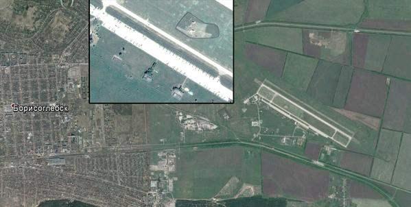 авиабаза Борисоглебск