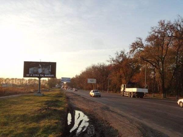 билборд пореченков2