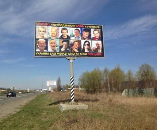 билборд пореченков3