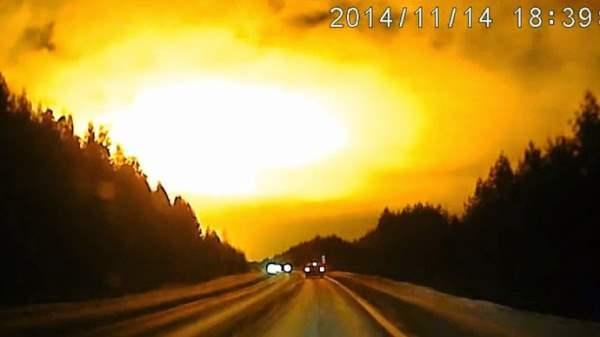 взрыв свердловская область