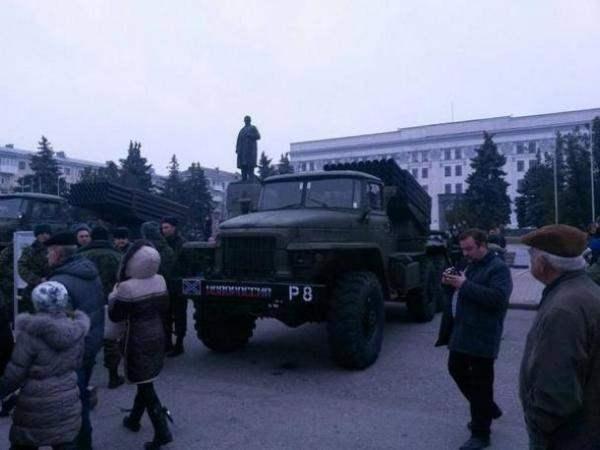 луганск техника рф10