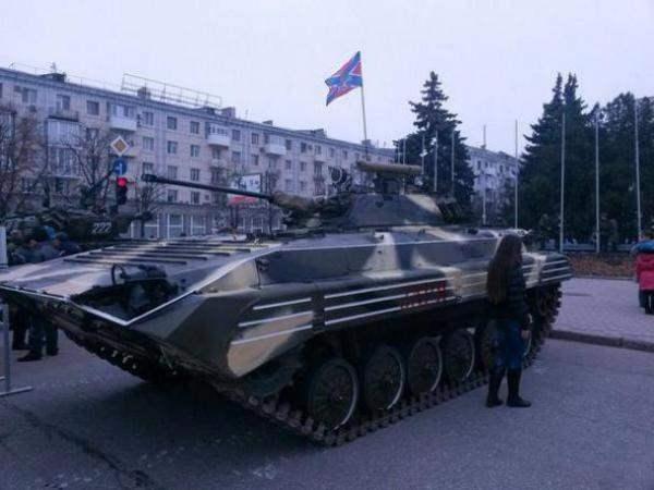 луганск техника рф9