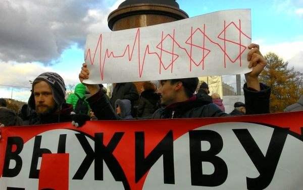 В Москве прошел многотысячный митинг в защиту работников здравоохранения.