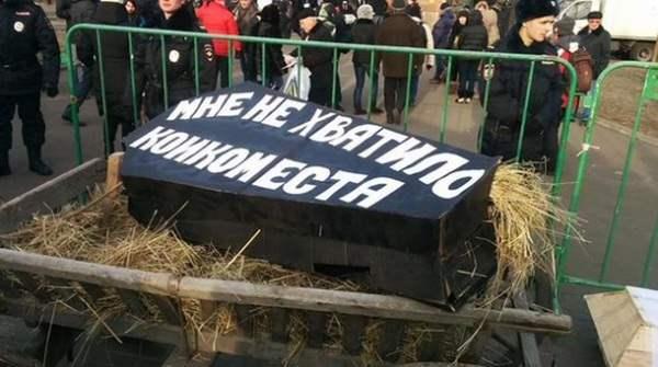 москва митинг5