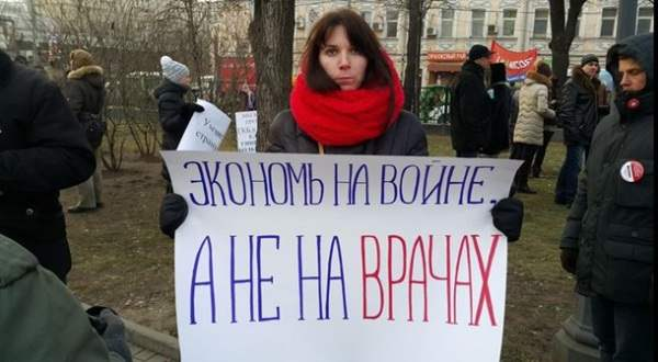 москва митинг7
