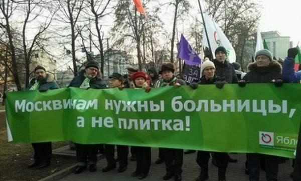 москва митинг8