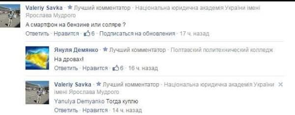путин йотафон10