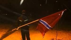 флаг новороссии3