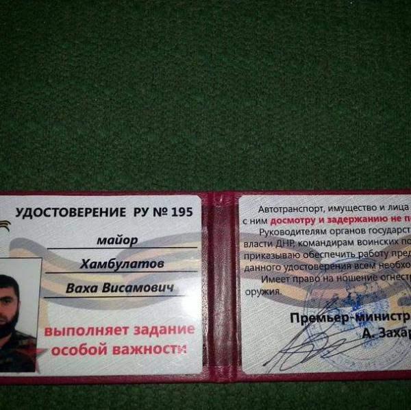 чеченцы донбасс7