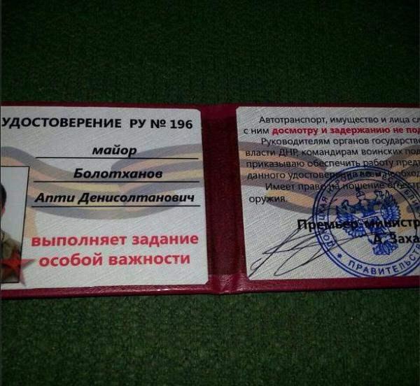 чеченцы донбасс8