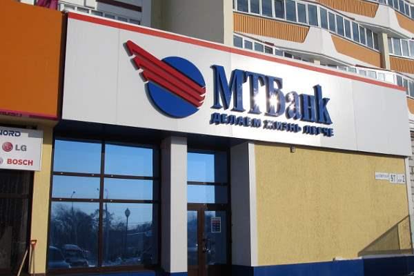 Банки Беларуси прекратили принимать российские рубли