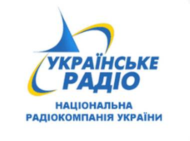 Украина начала радиовещание на русском для России и оккупированных террито ...