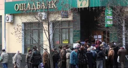 Сбербанк России прекращает кредитование граждан