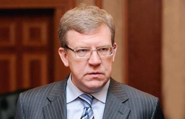 Экс-министр финансов РФ Алексей Кудрин накупил недвижимости на несколько м ...