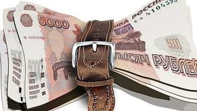 Дефицит бюджета РФ достигнет 2 триллиона рублей официально. Неофициально – ...
