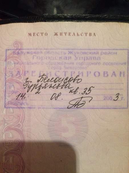документы солдатов рф3