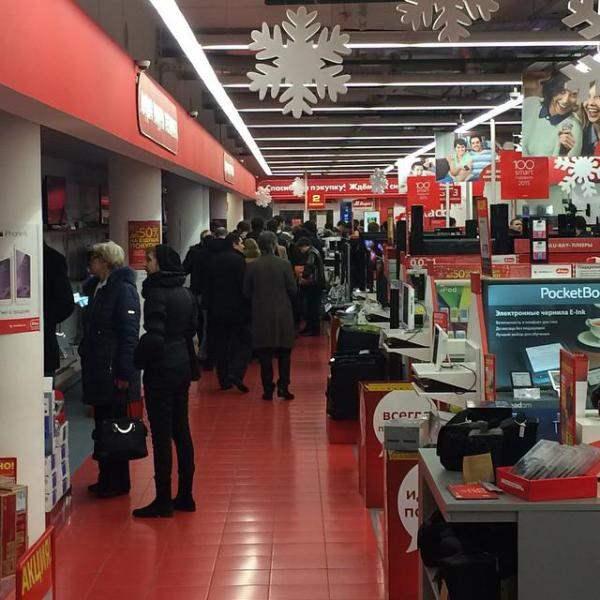магазины россия паника