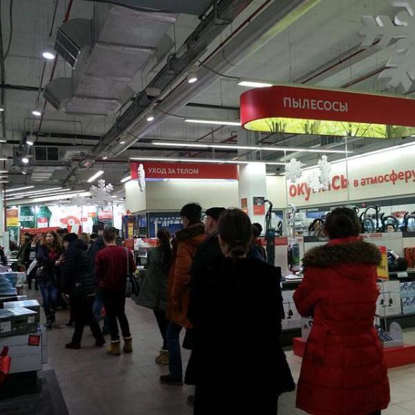 магазины россия паника11