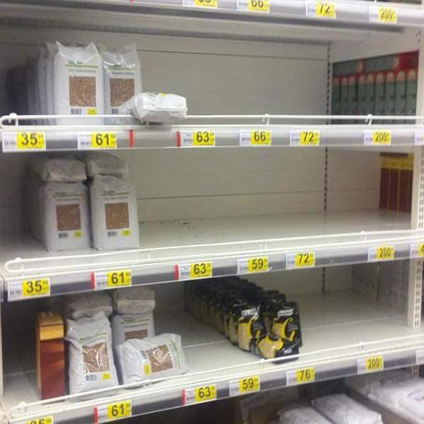 магазины россия паника12
