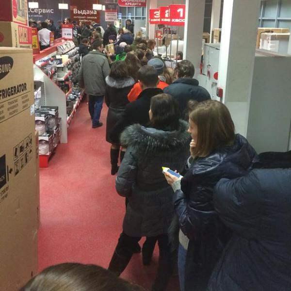 магазины россия паника3