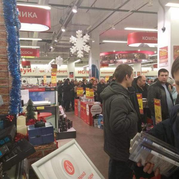 магазины россия паника5