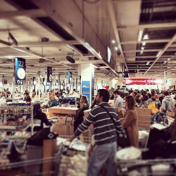 магазины россия паника9