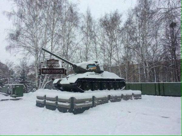 новосибирск флаг украины