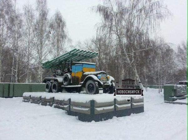новосибирск флаг украины2