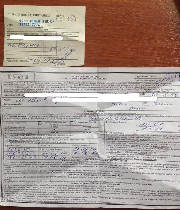 proffesori-ukr-boln1-23-12-2014