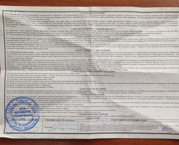 proffesori-ukr-boln2-23-12-2014