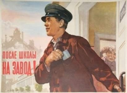 В России введут налог за тунеядчество