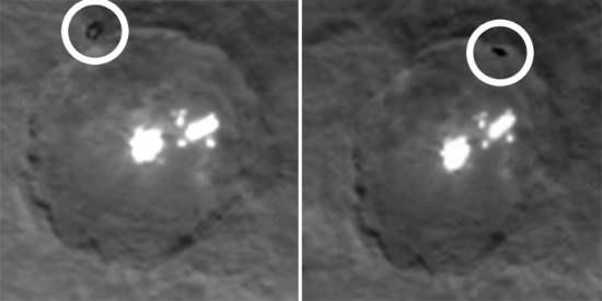 На Церере увидели НЛО