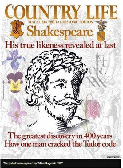 шекспир портрет