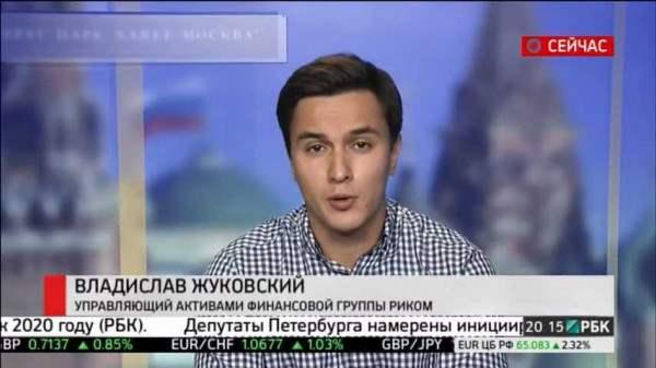 Доллар будет стоить по 100 рублей – Владислав Жуковский