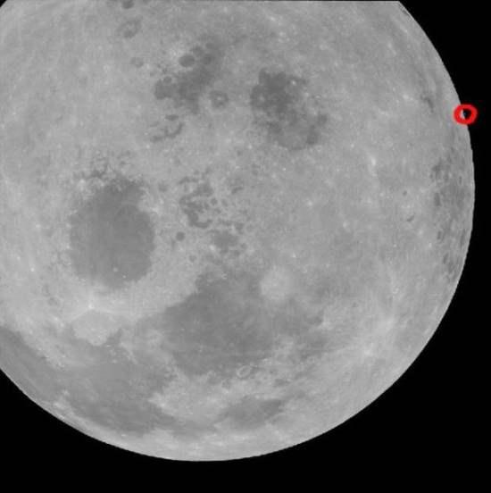 луна кусок