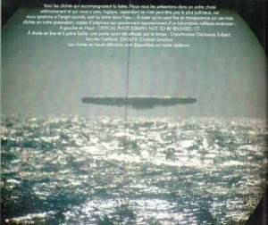 нло над водой