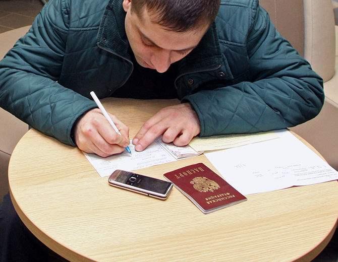 Займы по паспорту стали востребованы
