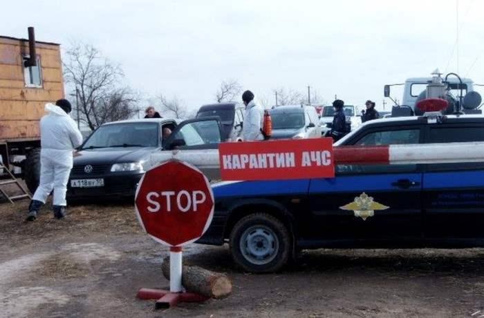 Крым карантин